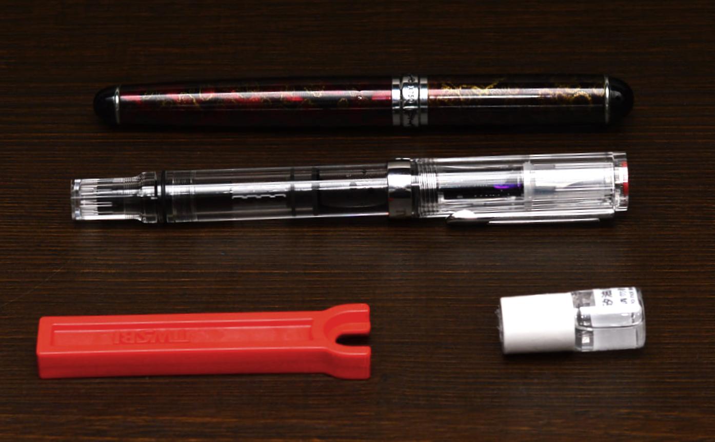91e095617a1 Figura 2  De cima para baixo  Jinhao x750 (US  5)